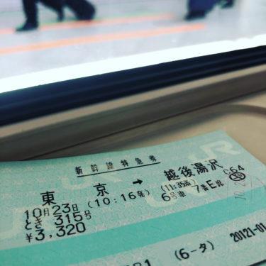 【講演】新潟へ