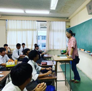 【講演】千葉県立袖ヶ浦高等学校 沖縄修学旅行事前学習会‼️