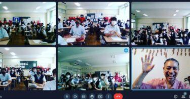【講演】埼玉県立松伏高等学校オンライン講座