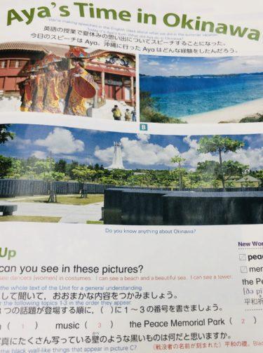 【講演】横浜市立 平楽中学校沖縄修学旅行事前学習会‼️