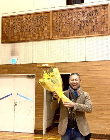 【講演】横浜市立軽井沢中学校さん講演